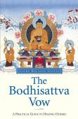 The Bodhisattva Vow